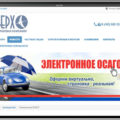 Стерх ОСАГО онлайн