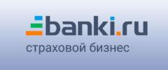 Банки.ру для агентов