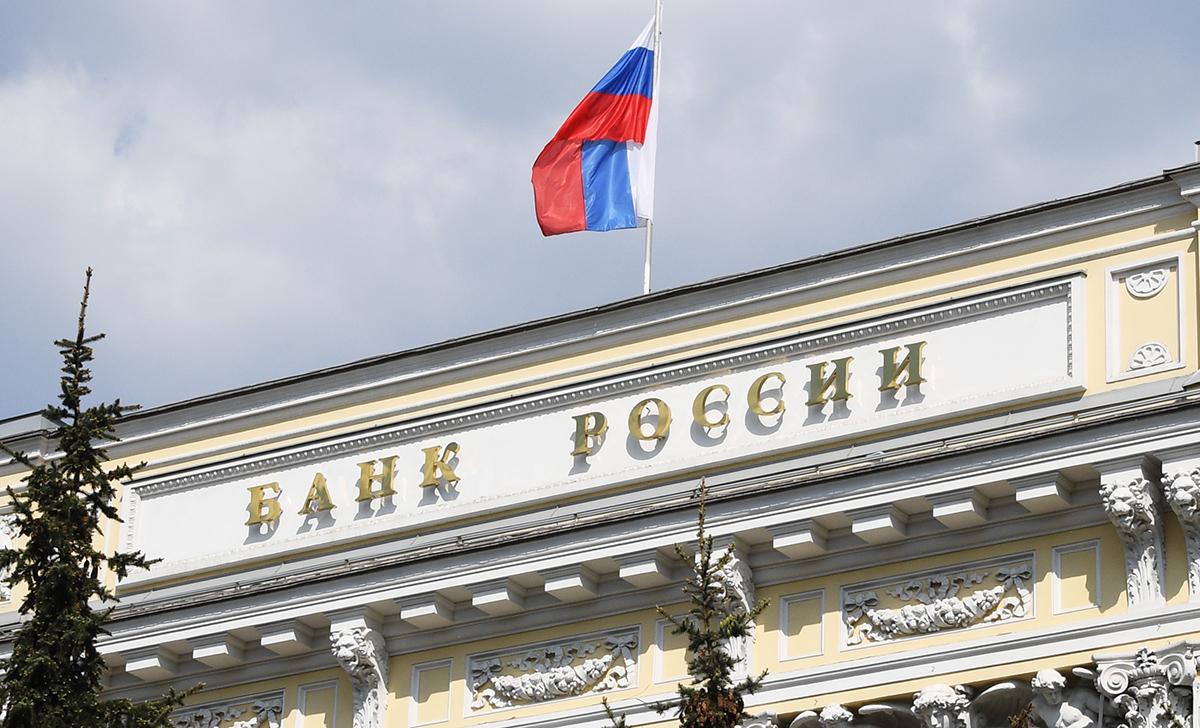 ЦБ РФ разослал кредитным организациям письмо с напоминанием о правилах оформления допуслуг