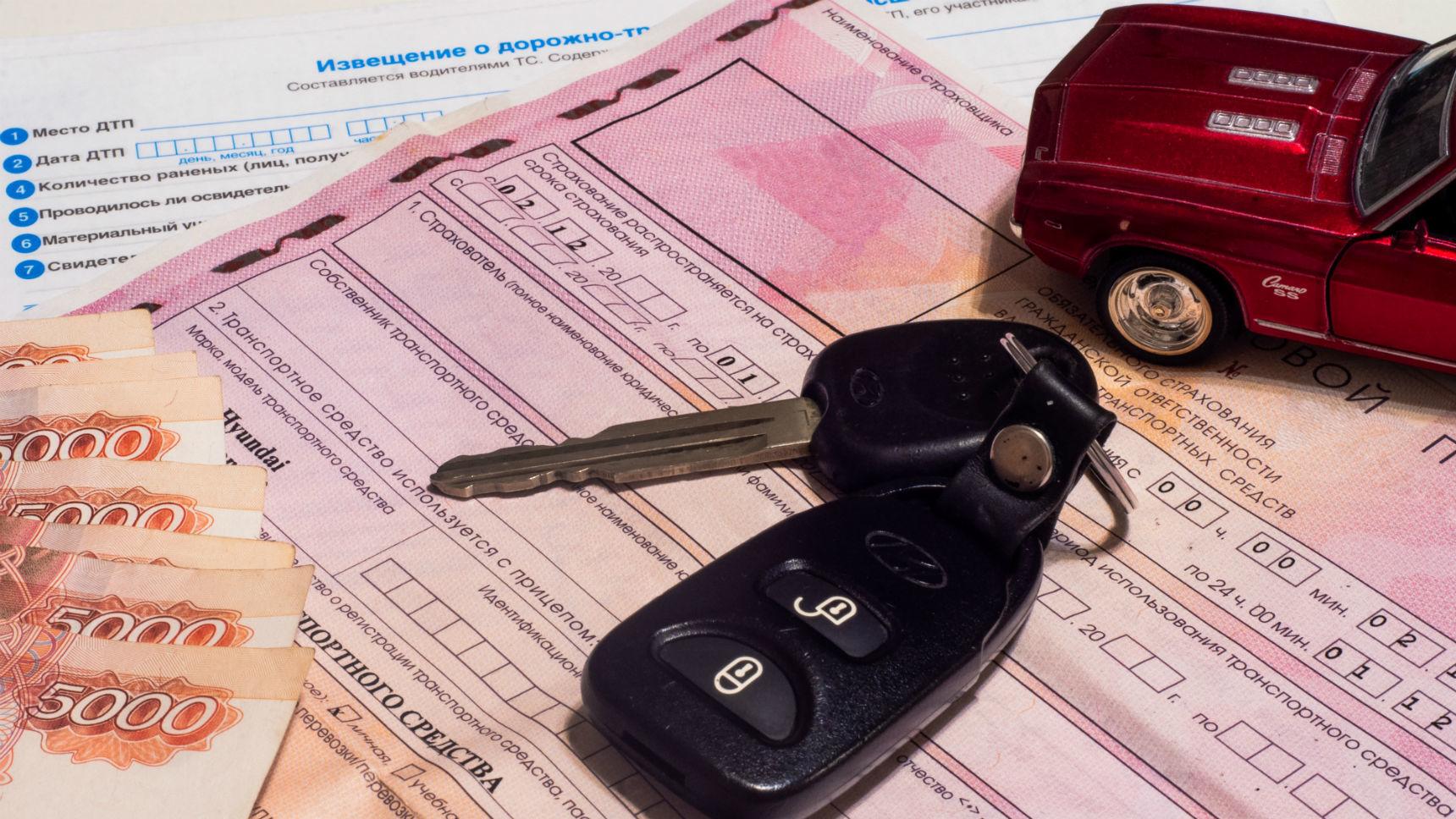 В Российской Федерации объединили версии полисов ОСАГО и каско