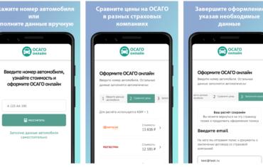 Приложение для оформления ОСАГО онлайн в Google Play